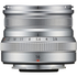16mm f/2.8 R WR Argent